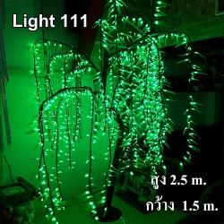ไฟต้นหลิว LED 2.5 ม. สีเขียว