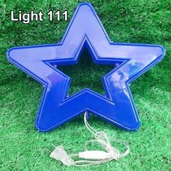 ไฟแฟนซีดาวรู สีฟ้า cl-028