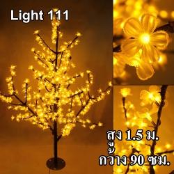 ไฟต้นไม้ ซากุระ 1.5 m 480 led สีเหลือง