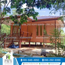 บ้านโมบาย 8*6 เมตร (1ห้องนอน 1ห้องน้ำ 1ห้องนั่งเล่น 1ห้องครัว)