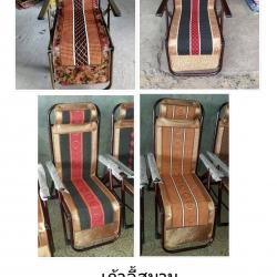 เก้าอี้ สนาม ตัวละ 700บ ส่ง 10ตัว