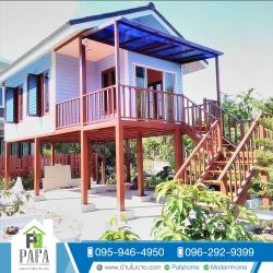 บ้านน็อคดาวน์ ขนาด 4*7.5 เมตร ยกสูง 2.5 เมตร (1 ห้องนอน 1 ห้องน้ำ 1 ห้องนั่งเล่น)