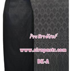 "ผ้าถุงป้ายข้าง-สีดำ BK-4 (เอวใส่ได้ถึง 28"") *รายละเอียดสินค้าในหน้าฯ (สินค้าลดราคา)"