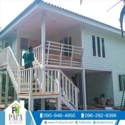 บ้านโมบายขนาด 6*7 เมตร ระเบียงหลังคาคลุม 3*2.5 เมตร (2ห้องนอน 2ห้องน้ำ 1ห้องรับเเขก 1ห้องครัว)