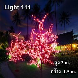ไฟต้นไม้ (ซากุระ) LED 2 ม.1152 led สีแดง