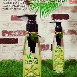 BODY OIL virgin coconut oil - น้ำมันมะพร้าวสกัดเย็น สำหรับบำรุงผิวศรีษะจรดปลายเท้า (หมักผม+บำรุงผิวหน้า+ทาผิวกาย) ไม่ผสมกลิ่นใด ๆ ฝาแบบปั้ม ใช้งานง่ายขึ้น สำเนา