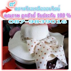 หมวกแฟร์ชั่น-12