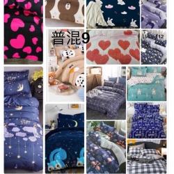 ชุดผ้านวม+ผ้าปูที่นอน เกรด A พิมพ์ลาย 6ฟุต 6ชิ้น เริ่มต้น 295 บาท