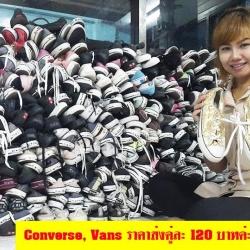 รองเท้าConverse, Vans ไซส์ 38 ลงมา