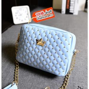 B26 กระเป๋าหน้าหมุด สีฟ้า
