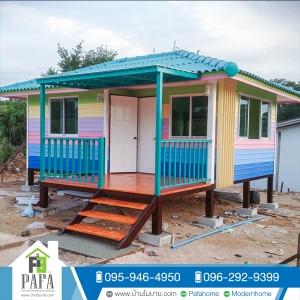 บ้านน็อคดาวน์ ขนาด 4*6 เมตร 1 ห้องนอน 1 ห้องน้ำ 1ห้องนั่งล่น