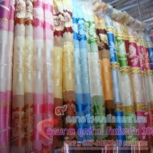 ผ้าม่านหน้าต่างลายสวยงาม 2 เมตร*1.6เมตร