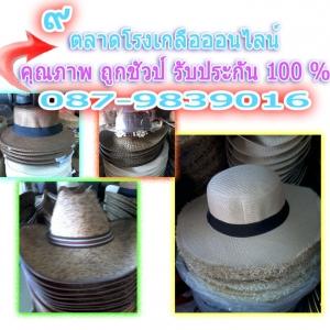 หมวกแฟร์ชั่น-08