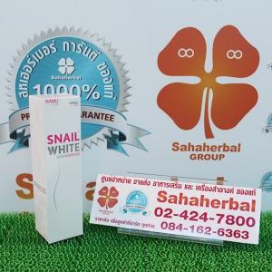 snail white body booster สเนล ไวท์ บอดี้ บูสเตอร์ SALE 60-80% ฟรีของแถมทุกรายการ
