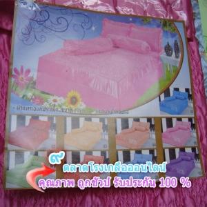 ผ้าคลุมเตียงผ้าแพร 5 ชิ้น