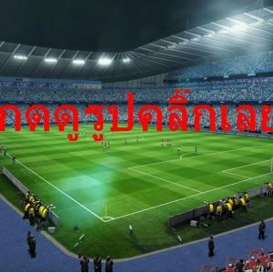 ชุดบอลทีมรีล มาดริดReal Madridเหย้า 2017-2018