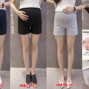 c6616 กางเกงคนท้อง สีเทา ขาสั้น มีซัพพลอตท้องค่ะ ปรับเอวได้