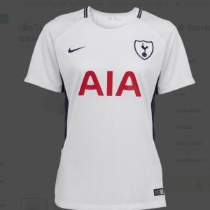 เสื้อบอลผู้หญิงทีมเหย้า สเปอร์2017- 2018