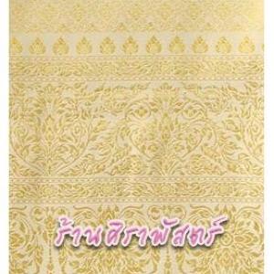 ผ้าลายไทย-1B สีครีมขาว *เลือกขนาด / รายละเอียดตามหน้าสินค้า
