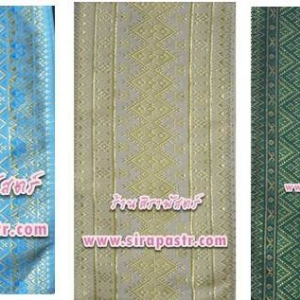 ผ้าพาด - สไบพาด (กว้าง 6 นิ้ว x 1.9 เมตร) *รายละเอียดสินค้าในหน้าฯ