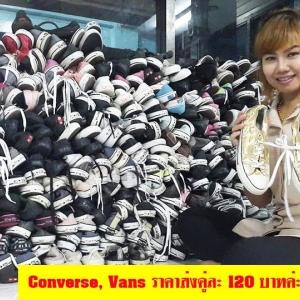 รองเท้าConverse, Vans