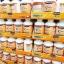 Kirkland Signature Vitamin C 1000 mg วิตามินซี เคิร์กแลนด์ SALE 60-80% ฟรีของแถมทุกรายการ thumbnail 2