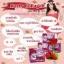 Marry คอลลาเจน15,000 mg.กล่องละ 500 บาท /2 กล่อง ส่งฟรี Ems thumbnail 4