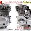 เครื่องยนต์ลี่ฟาน สูบตั้ง 150 CC ก้านกระทุ้ง/สตาร์ทมือ thumbnail 2
