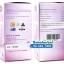 AuswellLife PAMOSA PMS วิตามินปรับฮอร์โมนเพศหญิง SALE ส่งฟรี มีของแถม มากมาย thumbnail 3