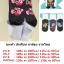 ถุงเท้า ปลอกแขน งานไทย เนื้อดี thumbnail 7