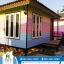 mobile home : ทรงปั้นหยา ขนาด 3*4 เพิ่มระเบียง thumbnail 1
