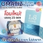 Omatiz Collagen Peptide โอเมทิซ คอลลาเจน เปปไทด์ SALE 60-80% ฟรีของแถมทุกรายการ thumbnail 3
