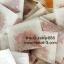 ชาซองเปลือย (ขึ้นต่ำ1000ชิ้น) thumbnail 18