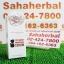 PEP White Brightening Serum เปปไวท์ไบร์ทเซรั่ม เซรั่มหน้าใส SALE 60-80% ฟรีของแถมทุกรายการ thumbnail 1