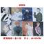 โปสเตอร์ G-Dragon (set 8 แผ่น) HAIB164 thumbnail 1