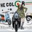 ชุดสี Scoopy i S12 (2012) 16 ชิ้น แท้ศูนย์ฮอนด้า thumbnail 1