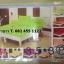 ผ้าปูที่นอน สีพื้น เกรดB 6ฟุต 5ชิ้น คละลาย ชุดละ 135 บาท ส่ง 40ชุด thumbnail 7