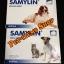 SAMYLIN 4G. แบบเม็ด thumbnail 1