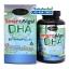 AuswellLife Smart Algal DHA วิตามินบำรุงสมอง SALE 60-80% ส่งฟรี มีของแถม thumbnail 2