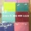 ผ้าปูที่นอน สีพื้น เกรดB 6ฟุต 5ชิ้น คละลาย ชุดละ 135 บาท ส่ง 40ชุด thumbnail 9