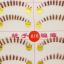 V-K16 ขนตาล่างเอ็นใส (ขายปลีก) เเพ็คละ 10 คู่ thumbnail 1