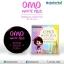 แป้งดินน้ำมันโอโม่ OMO White Plus Powder SALE 60-80% ฟรีของแถมทุกรายการ thumbnail 1