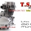 เครื่องยนต์ลี่ฟาน สูบตั้ง 250 CC ก้านกระทุ้ง thumbnail 4