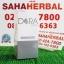 Dora Serum By Soniya เซรั่ม โซนีญ่า SALE 60-80% ฟรีของแถมทุกรายการ thumbnail 1