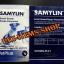SAMYLIN 1G. thumbnail 2