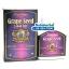 Top Life Grape Seed 24000 Max เมล็ดองุ่น เกรฟซีด SALE 60-80% ฟรีของแถมทุกรายการ thumbnail 2