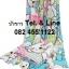 ผ้าห่มขนหนู 5ฟุต พิมพ์ลาย ผืนละ 165บาท ส่ง 72ผืน ( 100% Polyester) thumbnail 2