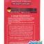 Dr.Boom Double Breast Cream ครีมนวดนม by บุ๋ม ปนัดดา SALE 60-80% ฟรีของแถมทุกรายการ thumbnail 2