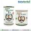 Jason Winters Tea ชาเจสัน วินเตอร์ SALE 60-80% ฟรีของแถมทุกรายการ thumbnail 1
