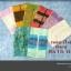 ปลอกกล่องกระดาษทิชชู thumbnail 2